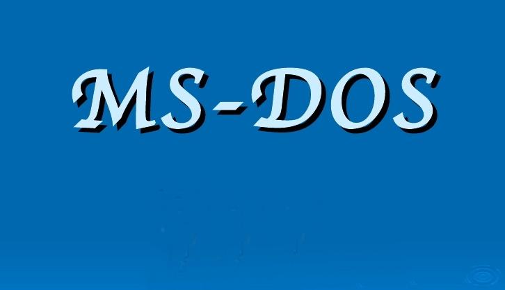 Curso de MS DOS Grátis